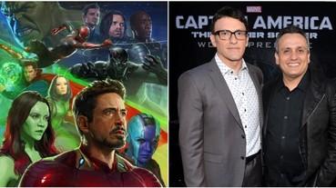 和美國隊長同進退?不想再打造大規模商業片 「羅素兄弟」宣布《復仇者4》完結將出走漫威!