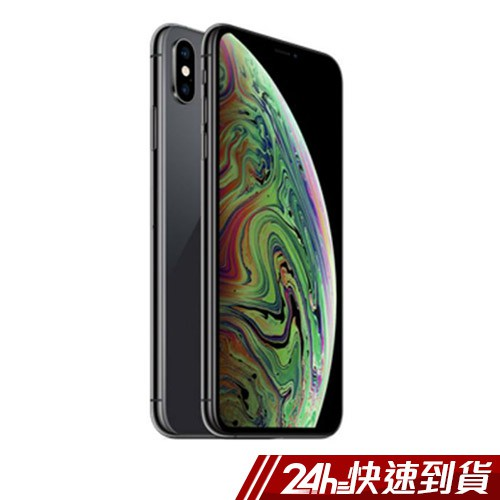 Apple iPhone XS Max 512GB 蝦皮24h