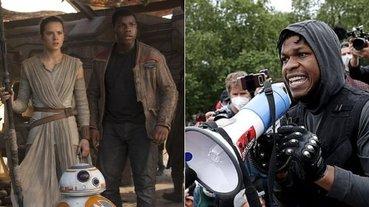 好萊塢電影人排隊想與《星際大戰》芬恩合作,他出面痛哭支持抗議活動憂丟工作!