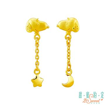 9999純金完美製作。Snoopy原廠授權商品。時尚金飾,送禮自用兩相宜。抗氧化,純金佩戴不過敏。