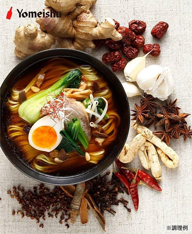 另一款黑養拉麵添加了棗子、八角、肉桂、金銀花及丁香,帶來了暖身效果。(互聯網)