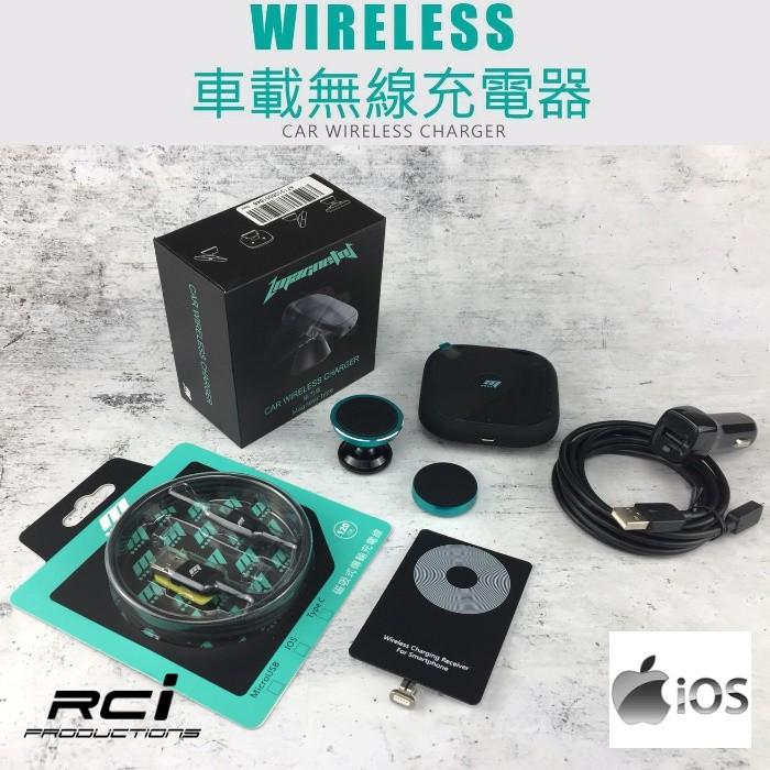 Magneto萬磁王無線充電 台灣研發 業界no.1台灣研發 自產自銷 專利+認證超過20個【磁吸無線充電座 組】市面上唯一盲點自動定位,充電速度最快、隨放隨充唯一裝貼片可以用線充電、傳輸蘋果以後手機