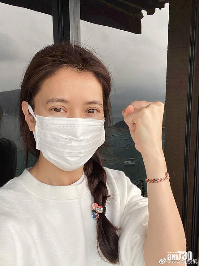 【新冠肺炎】延遲開劇 袁詠儀自拍照現白髮︰以為我真的不會老嗎?
