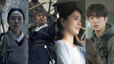 2020年7部Netflix原創韓劇!《李屍朝鮮2》、《請響鈴2》回歸,南柱赫&鄭裕美這部必看