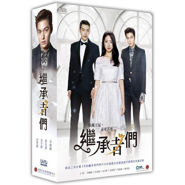 [韓劇]繼承者們 DVD 雙語版 (李敏鎬/朴信惠/金宇彬)