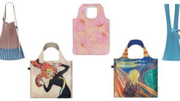 不愛地球別說你是時髦人士!10款「設計感環保袋」推薦,折疊好收納、兩用購物袋一次搜羅