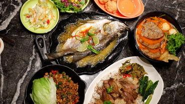 【台北 市府站】Thai Cook 泰國料理 誠品信義店