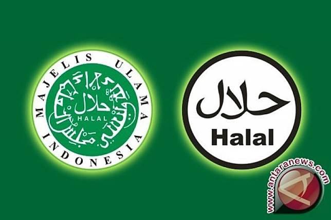Sertifikasi produk halal dinilai perlu dukungan SDM andal