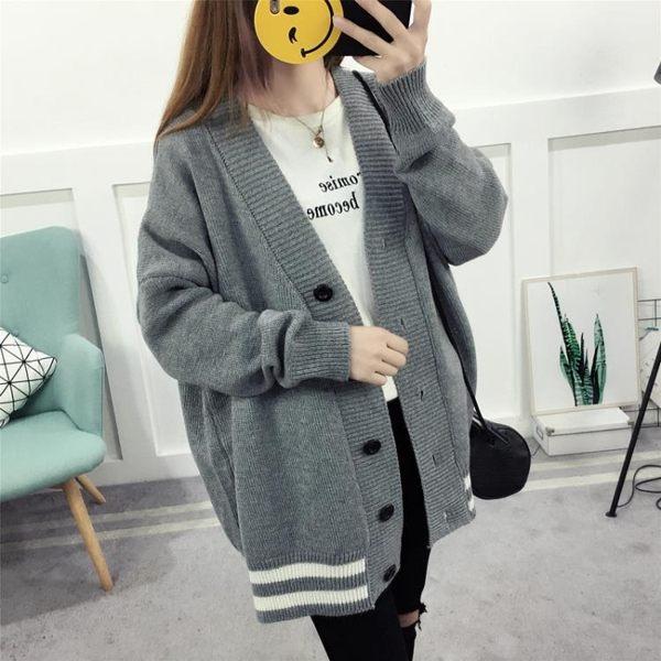 針織外套 毛衣開衫女秋冬季寬鬆正韓學生針織中長款拼色百搭外套潮