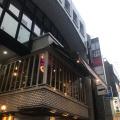 実際訪問したユーザーが直接撮影して投稿した西新宿そば手打蕎麦 渡邊の写真
