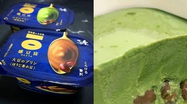 日式豆花?新感覺甜點「感豆富」大豆布丁日本熱議中