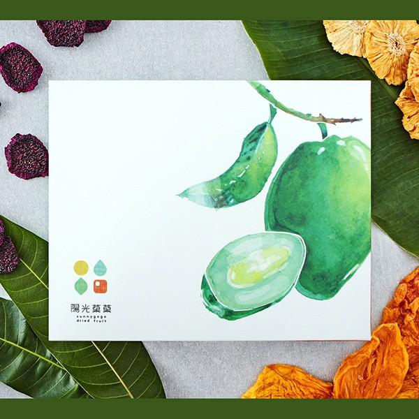 Taiwan Dried Fruit Gift Packs經典台灣水果乾禮盒 Taiwan Dried Fruit 一份酸甜的禮物,傳遞南台灣的夏日氣息保存期限:8個月產地:台灣(請置放於陰涼處、開封