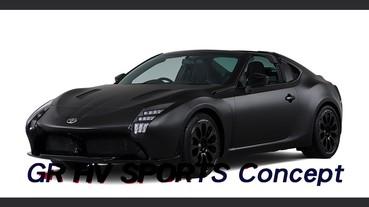 Toyota全新GR HV SPORTS Concept!一身啞光黑,帥到全勝!