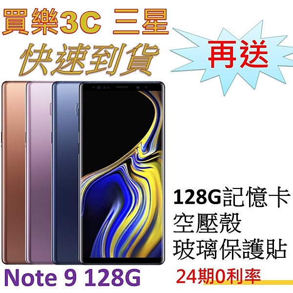 6.4吋雙曲面螢幕nExynos 9810八核心處理器n4G+4G雙卡雙待nIP68防水防塵