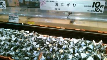 熊本超市重開物資過剩 飯糰10円促銷