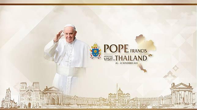 เปิดกำหนดการ 'สมเด็จพระสันตะปาปาฟรังซิส' เสด็จเยือนไทยครั้งแรกในรอบ 35 ปี