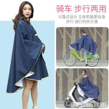 單車雨衣女衣服式韓國時尚雨披騎行防雨服防水單人山地自行車雨衣 百淘百樂