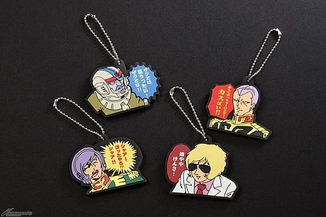 「博多腔 Ver.」角色的吊飾。售550日圓(約HK$40)(互聯網)