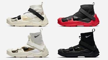 官方新聞 / Matthew M. Williams 的創意新作:Nike x MMW Free TR 3 SP