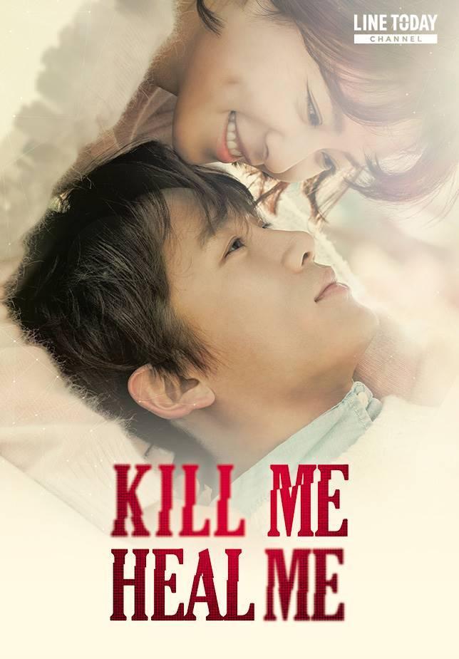 K-Drama Kill Me Heal Me (Subtitle Indonesia) EP 1-20