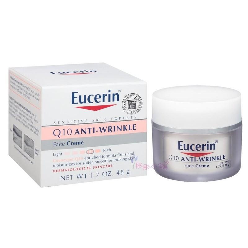 【商品特色】抗皺保濕乳霜 Q10 Anti-Wrinkle Face Creme 【商品規格】規格/容量:1.7oz(48g)保存期限:三年適用膚質:各種肌膚貨源:美國平行輸入產地:美國#Euceri