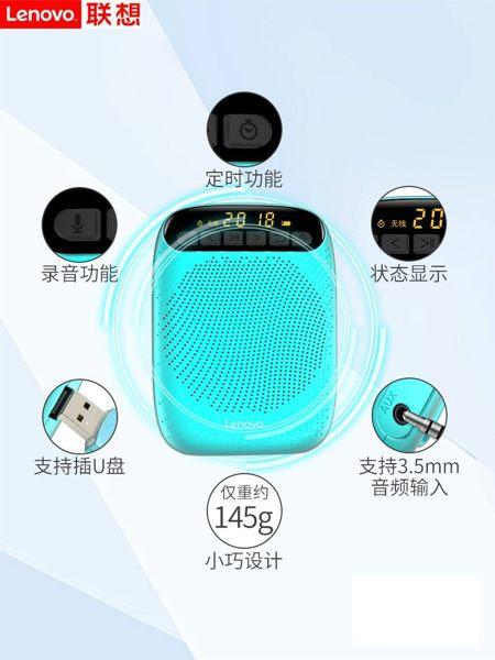 Lenovo/聯想無線小蜜蜂擴音器教師專用上課寶講課教學用迷你喇叭