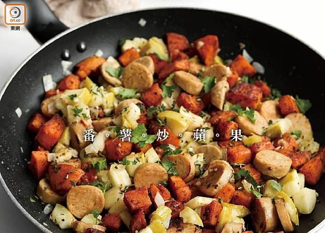 一鍋番薯炒蘋果,鹹香軟腍,絕對是新嘗試。(互聯網)