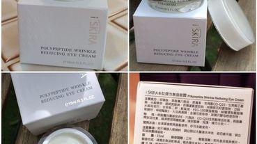 眼霜推薦~『愛斯奇肌i SKIRA 天然植萃品牌』多肽彈力無痕眼霜/有機保養品