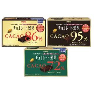 明治 チョコレート効果 カカオ72%/カカオ86%/カカオ95%