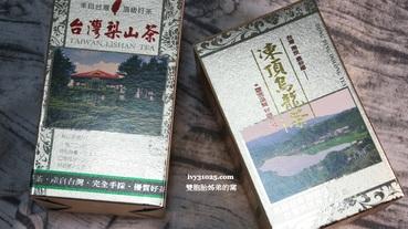 炒茶天師 | 台灣梨山茶 | 高山烏龍茶 | 宅配茶葉 | 享受值得收藏的香醇茶香