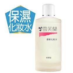 雪芙蘭 保濕化妝水150ml