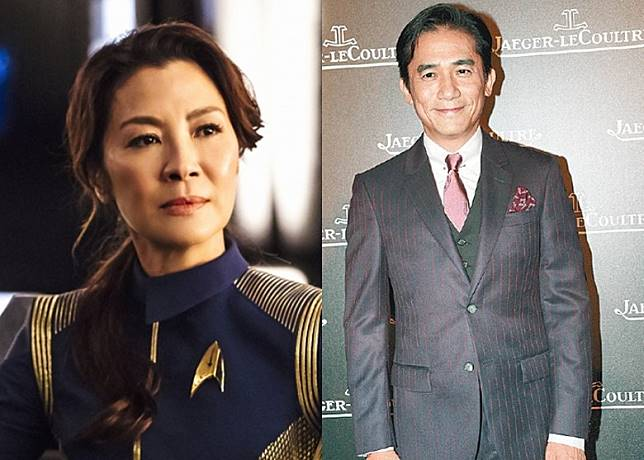 楊紫瓊傳加盟《上氣》與梁朝偉再合作。