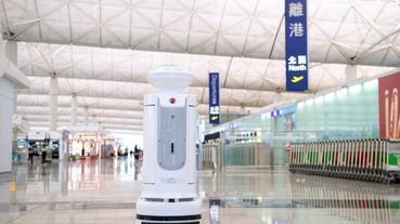 香港消毒機器人進駐機場 科技防『疫』零死角!