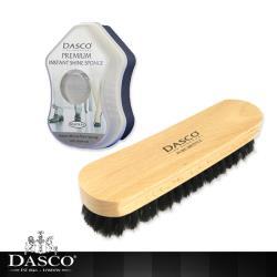 【鞋之潔】英國伯爵DASCO 皮鞋快速保養組