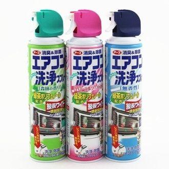 【珍昕】 安德生除塵螨DIY冷氣清洗劑/冷氣清洗劑