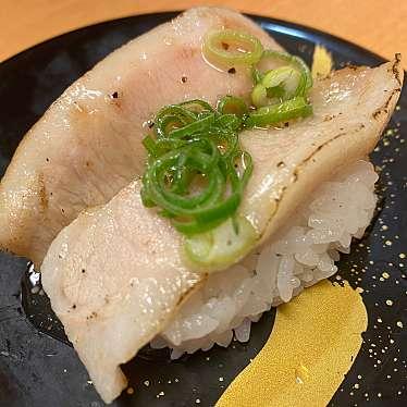 活魚寿司のundefinedに実際訪問訪問したユーザーunknownさんが新しく投稿した新着口コミの写真