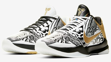 新聞分享 / 官方確認!Nike 透露 Kobe V Protro 'Big Stage Parade' 發售時程