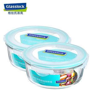 韓國Glasslock 特大圓形強化玻璃微波保鮮盒兩入組 2090ml