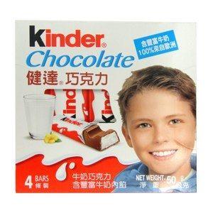 健達 巧克力(4條裝) 50g