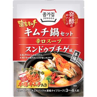 キムチ鍋セット スンドゥブチゲ風