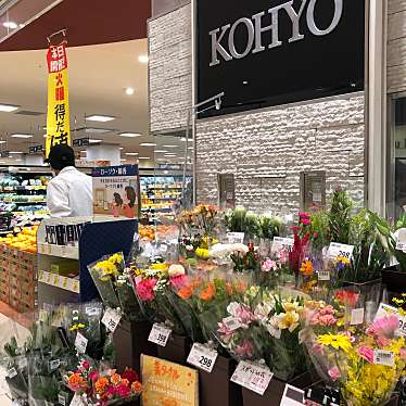 KOHYO 京都店のundefinedに実際訪問訪問したユーザーunknownさんが新しく投稿した新着口コミの写真