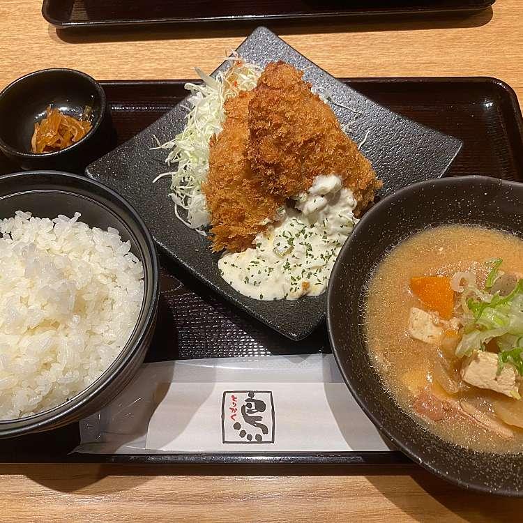 実際訪問したユーザーが直接撮影して投稿した西新宿鶏料理鶏料理専門店 とりかく 新宿西口エステックビル店の写真
