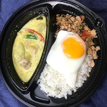 実際訪問したユーザーが直接撮影して投稿した高田馬場タイ料理KHAO THAI 高田馬場店の写真
