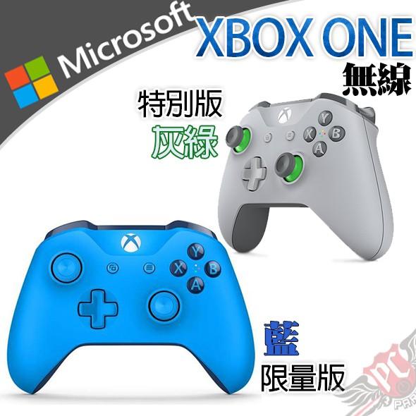 Xbox 無線控制器配備淺灰色設計和綠色輔色以及條紋握把,體驗它所帶來的增強舒適感及觸感享受自訂按鈕對應功能與高達兩倍的無線範圍3.5mm 的立體聲無線耳機接頭可讓您使用相容的耳機搭配藍牙 (Blue