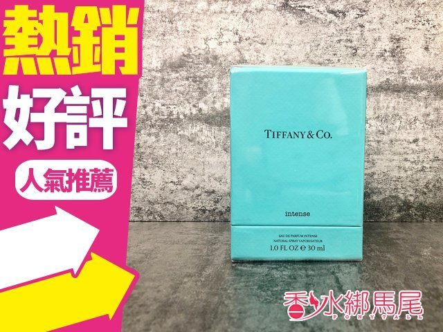 商品名稱 Tiffany & Co 同名晶鑽淡香精 30ml . 2018新品 容量、價格 說明 緊鄰瓶蓋的香水上瓶身,其簡易流線設計如同Tiffany & Co. 專利的Lucida專利切割而成的經