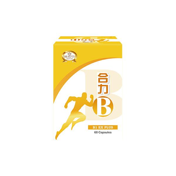 ◎獨家研發快速補充的膠囊式合力B ◎純度配方更勝合X它命 ◎一顆搞定、快速吸收、作用持久 ◎台灣唯一、黃金配方 品名:合力B(膠囊狀) 成份:鹽酸呋喃硫胺(維生素B1)、維生素B6、維生素B12、維生