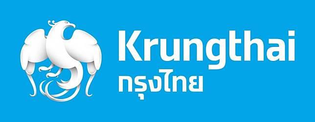 กรุงไทยเปิดลงทะเบียนรับการช่วยเหลือผ่าน www.เราไม่ทิ้งกัน.com 28-29 มี.ค.