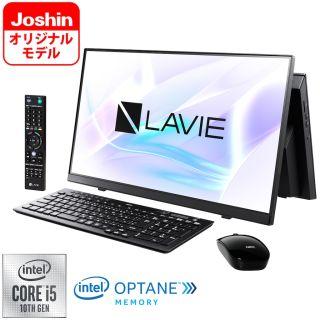 高速Corei5+2番組同時録画対応AVパソコン(PC-HA570RAB-J)