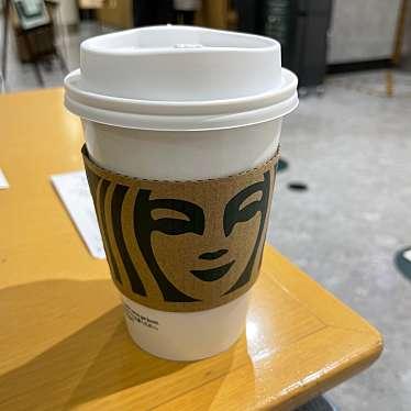 スターバックス コーヒー JR東海東京駅新幹線南ラチ内店のundefinedに実際訪問訪問したユーザーunknownさんが新しく投稿した新着口コミの写真