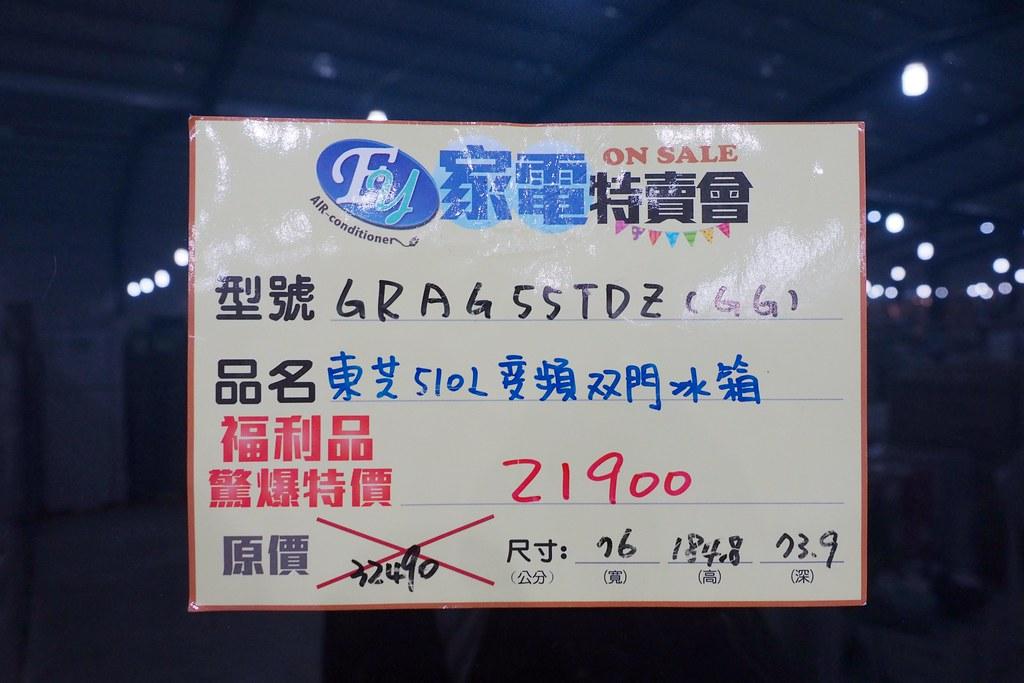 PB056506